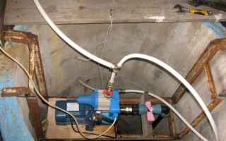 Как подключить насосную станцию к колодцу